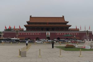 Tiananmen Square facing the Forbidden City